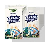 黑果枸杞叶黄素酯饮(中老年型)